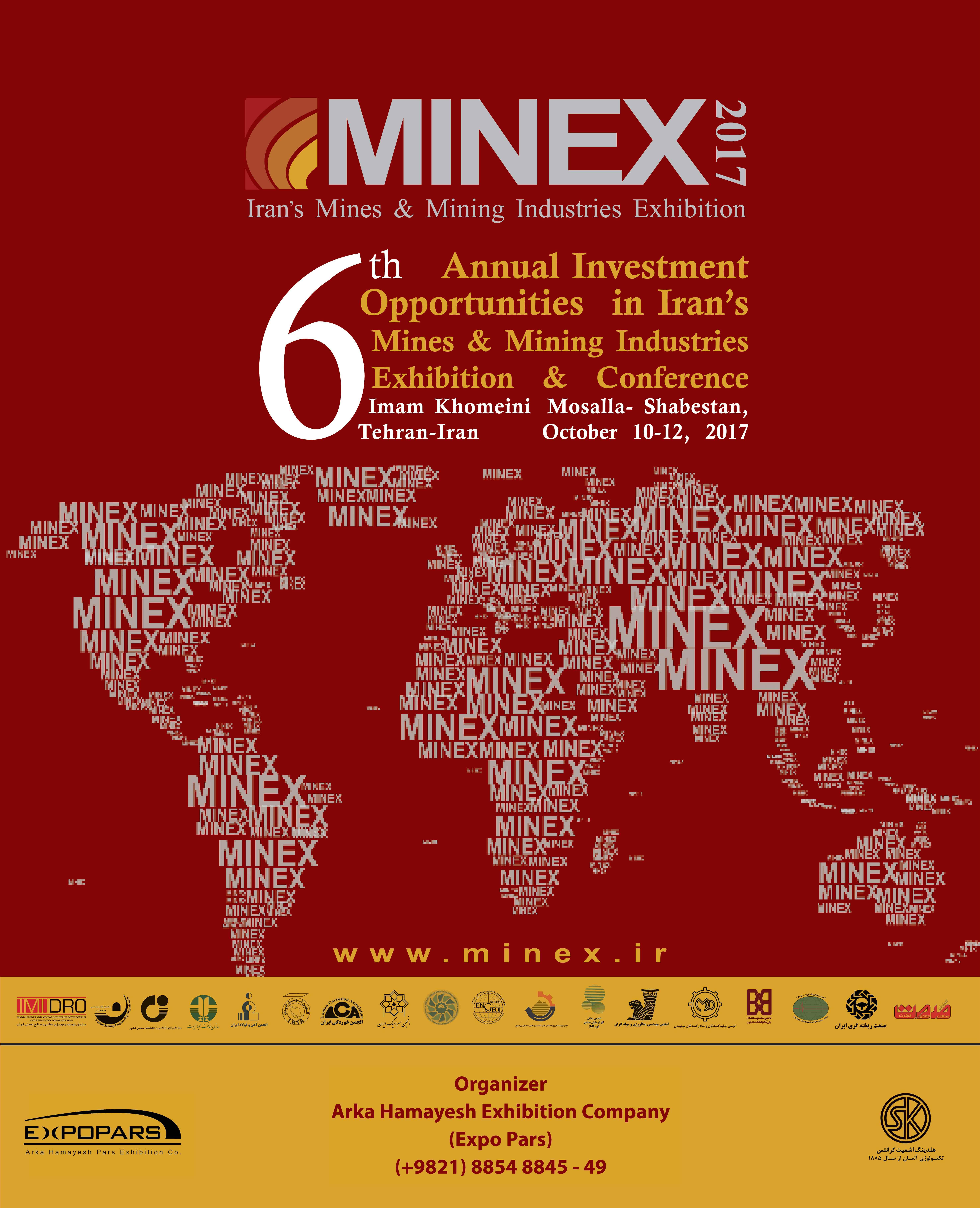 minex-2017-iran